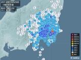 2013年11月29日01時15分頃発生した地震