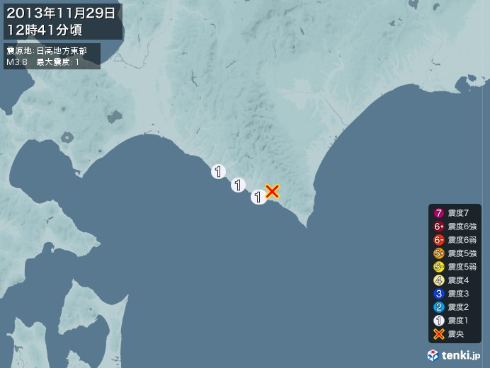 地震情報(2013年11月29日12時41分発生)