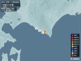 2013年11月29日12時41分頃発生した地震