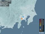 2013年11月29日22時47分頃発生した地震