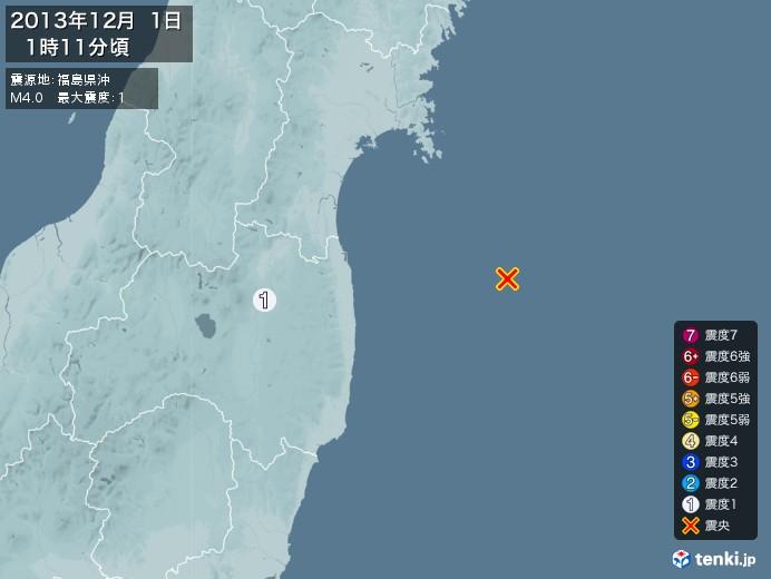 地震情報(2013年12月01日01時11分発生)