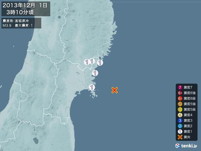 地震情報(2013年12月01日03時10分発生)