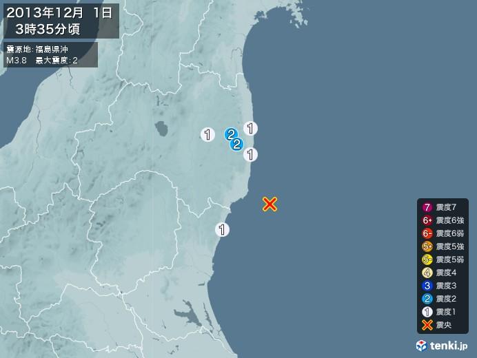 地震情報(2013年12月01日03時35分発生)