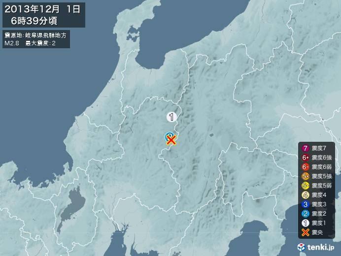 地震情報(2013年12月01日06時39分発生)