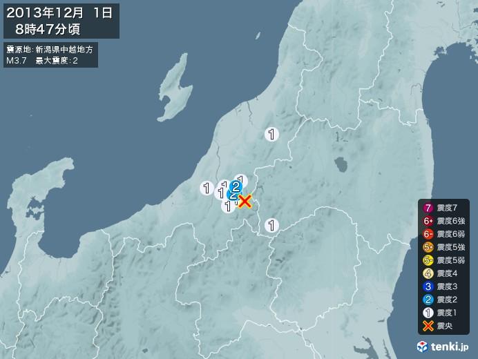 地震情報(2013年12月01日08時47分発生)