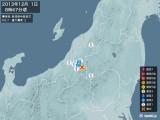 2013年12月01日08時47分頃発生した地震
