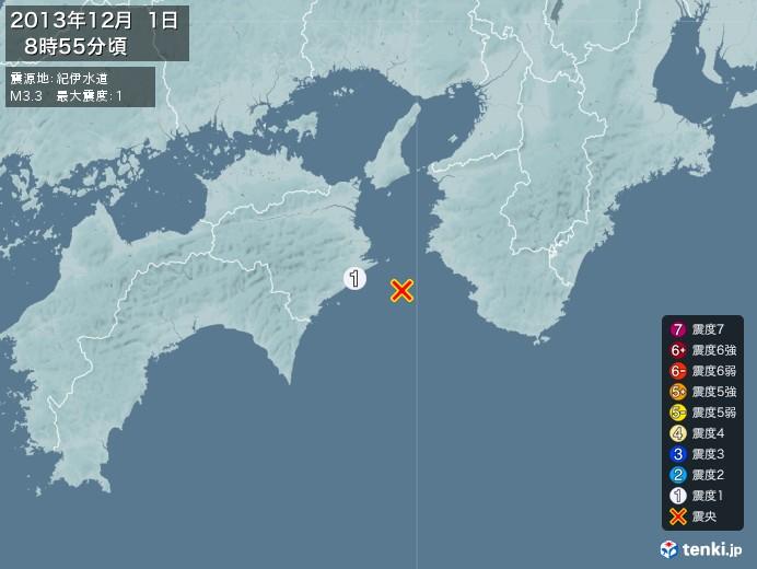 地震情報(2013年12月01日08時55分発生)