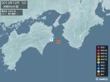 2013年12月01日08時55分頃発生した地震