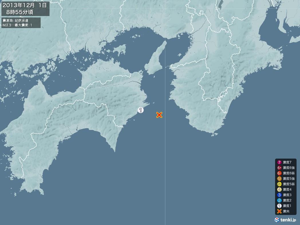 地震情報 2013年12月01日 08時55分頃発生 最大震度:1 震源地:紀伊水道(拡大画像)