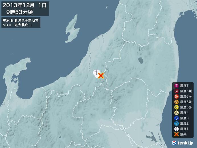 地震情報(2013年12月01日09時53分発生)