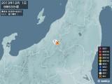 2013年12月01日09時53分頃発生した地震