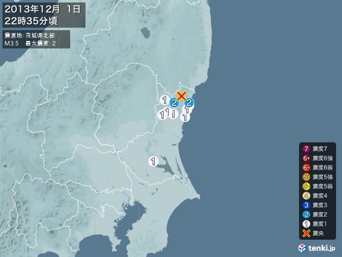 地震情報(2013年12月01日22時35分発生)