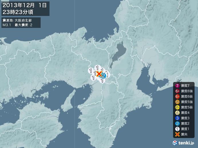 地震情報(2013年12月01日23時23分発生)