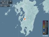 2013年12月03日00時43分頃発生した地震