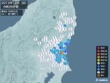 2013年12月03日06時26分頃発生した地震