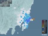 2013年12月03日15時58分頃発生した地震