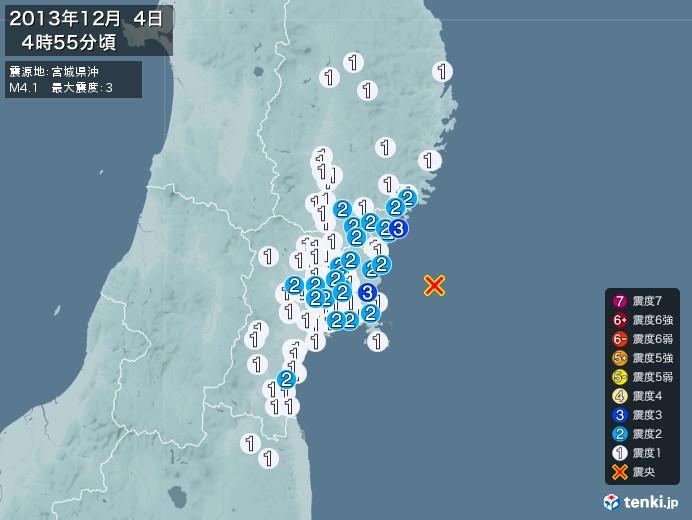 地震情報(2013年12月04日04時55分発生)