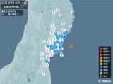 2013年12月04日04時55分頃発生した地震