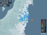 2013年12月05日03時43分頃発生した地震