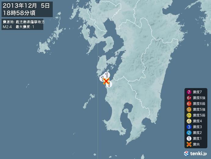 地震情報(2013年12月05日18時58分発生)