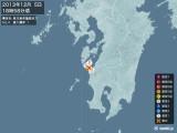 2013年12月05日18時58分頃発生した地震
