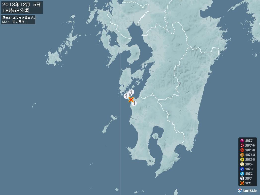 地震情報 2013年12月05日 18時58分頃発生 最大震度:1 震源地:鹿児島県薩摩地方(拡大画像)