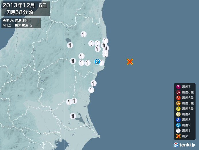 地震情報(2013年12月06日07時58分発生)