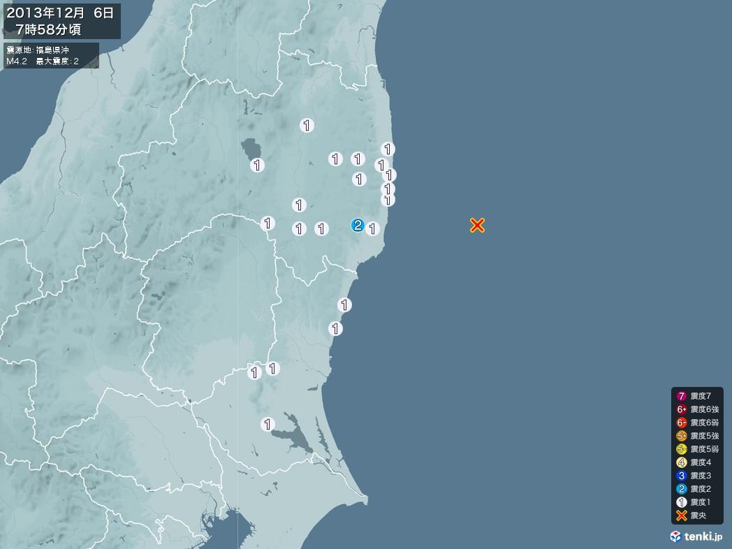 地震情報 2013年12月06日 07時58分頃発生 最大震度:2 震源地:福島県沖(拡大画像)