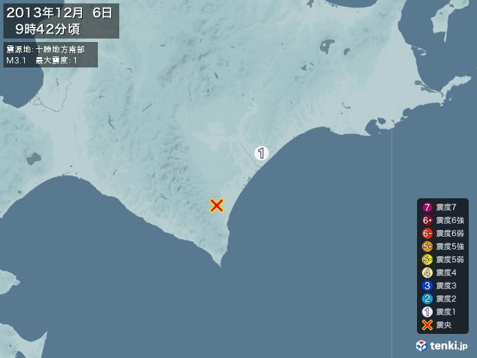 地震情報(2013年12月06日09時42分発生)