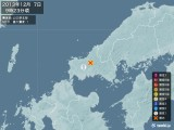 2013年12月07日09時23分頃発生した地震