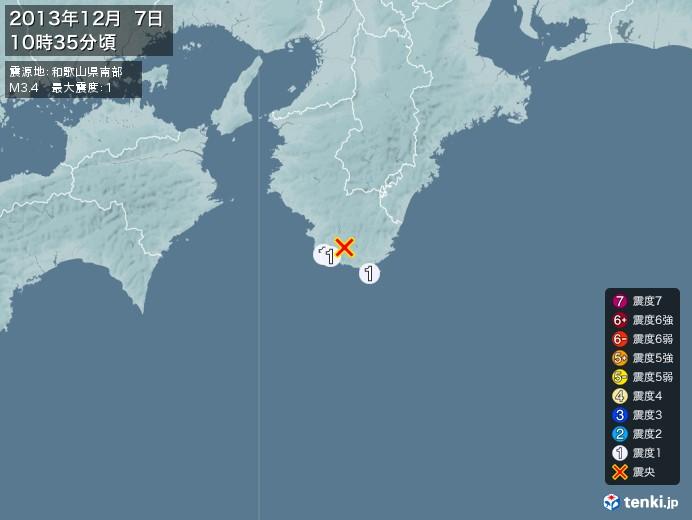 地震情報(2013年12月07日10時35分発生)