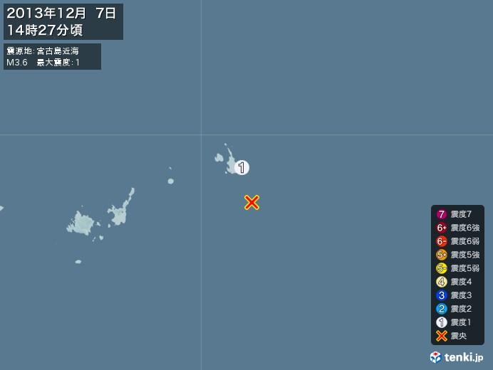 地震情報(2013年12月07日14時27分発生)