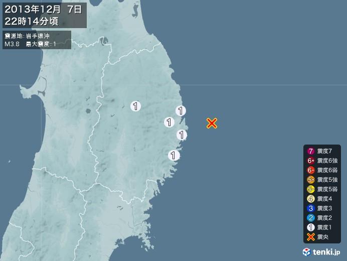 地震情報(2013年12月07日22時14分発生)