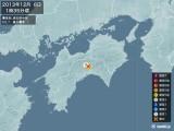 2013年12月08日01時35分頃発生した地震
