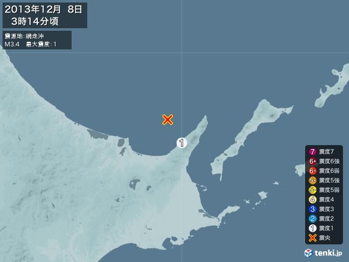 地震情報(2013年12月08日03時14分発生)