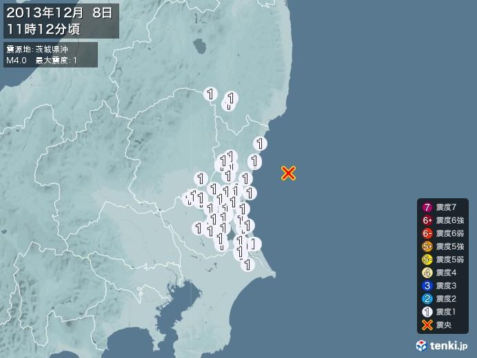 地震情報(2013年12月08日11時12分発生)