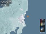 2013年12月08日11時12分頃発生した地震