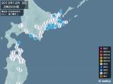 2013年12月09日02時24分頃発生した地震
