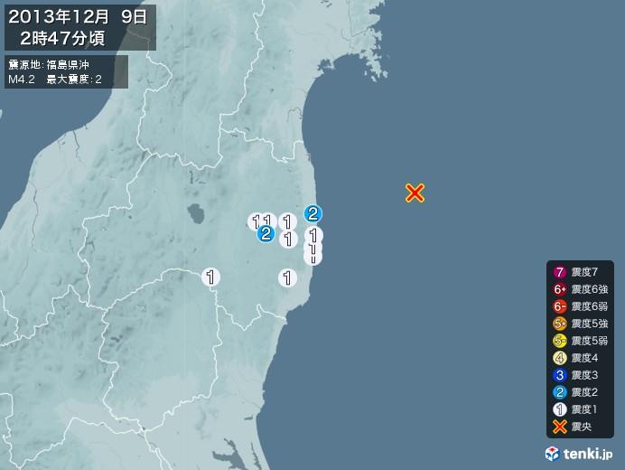 地震情報(2013年12月09日02時47分発生)