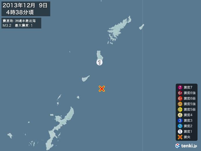 地震情報(2013年12月09日04時38分発生)