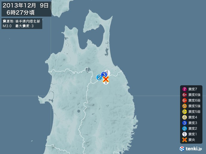 地震情報(2013年12月09日06時27分発生)