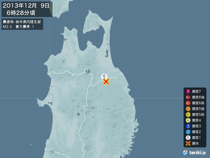 地震情報(2013年12月09日06時28分発生)