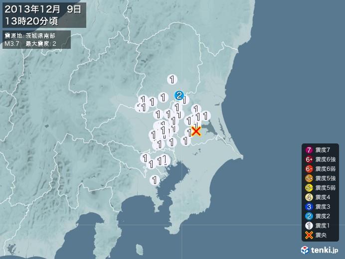 地震情報(2013年12月09日13時20分発生)