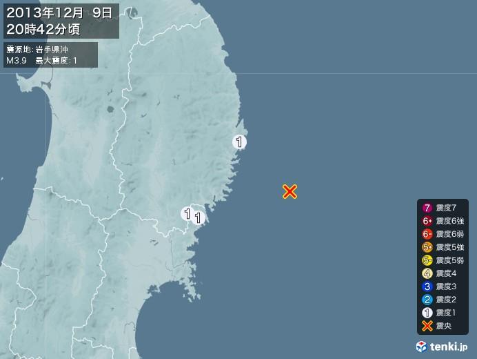 地震情報(2013年12月09日20時42分発生)
