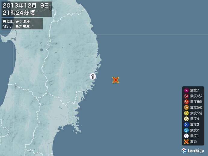 地震情報(2013年12月09日21時24分発生)