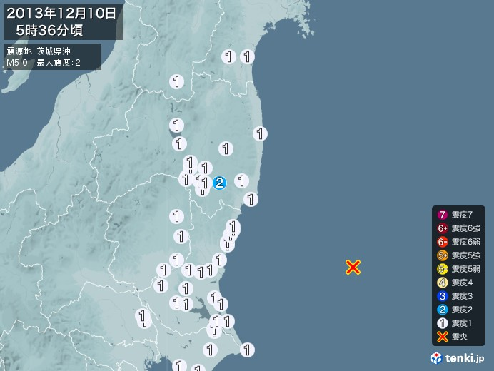 地震情報(2013年12月10日05時36分発生)