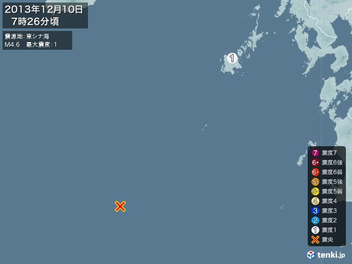 地震情報(2013年12月10日07時26分発生)