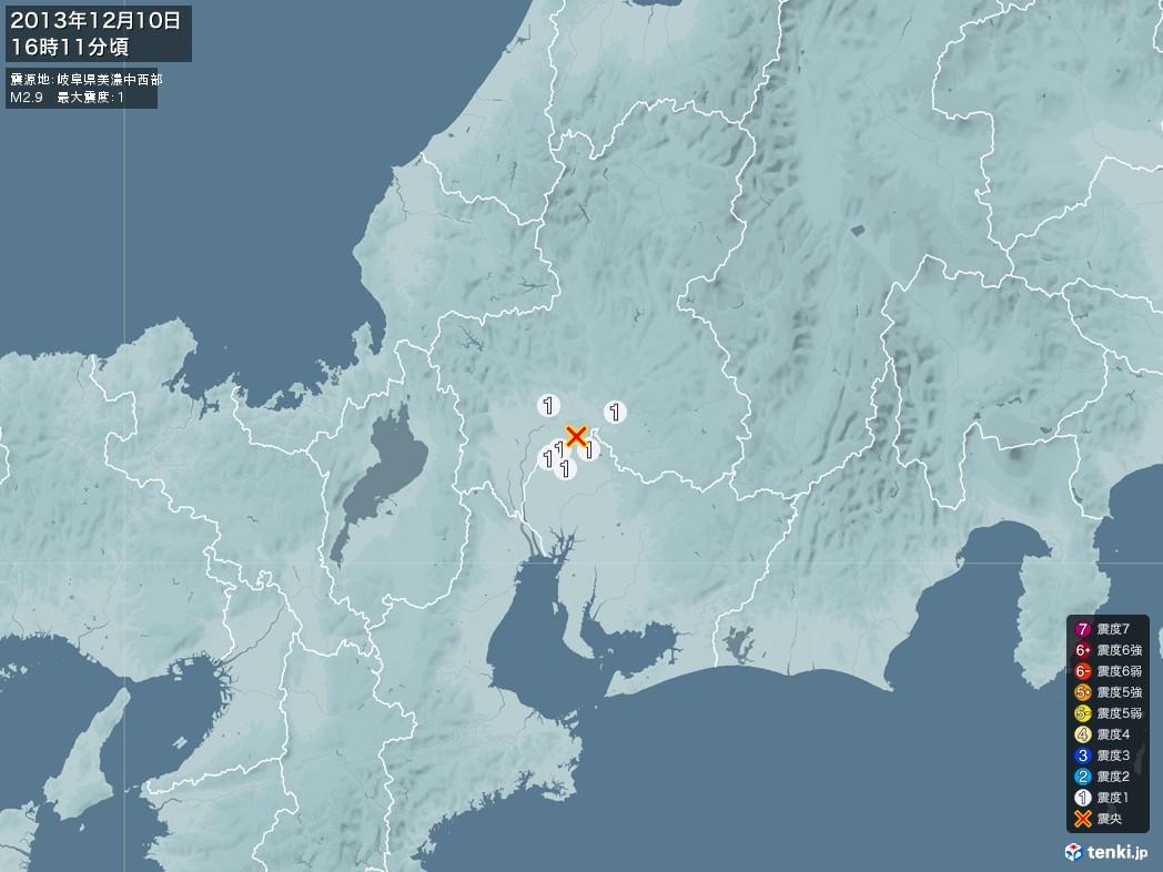 地震情報 2013年12月10日 16時11分頃発生 最大震度:1 震源地:岐阜県美濃中西部(拡大画像)