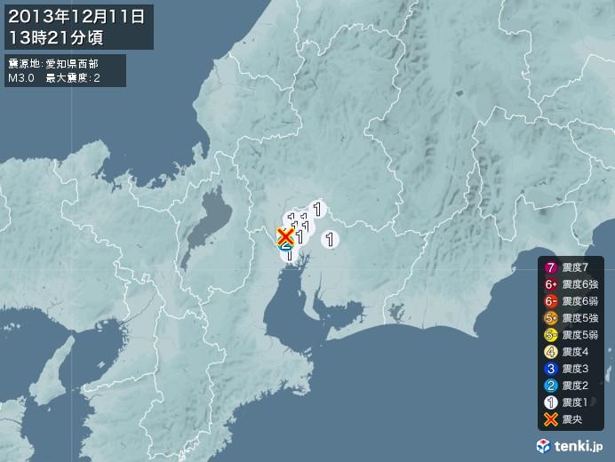 地震情報(2013年12月11日13時21分発生)