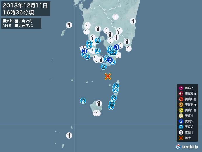 地震情報(2013年12月11日16時36分発生)